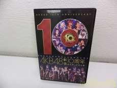 AKB48 劇場10周年 記念祭 記念公演|AKS