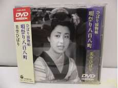 DVD 映画|COLUMBIA