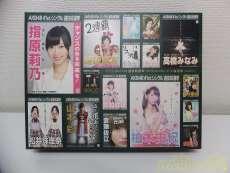 AKB48 41st シングル 選抜総選挙|AKS