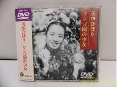 DVD 映画 COLUMBIA