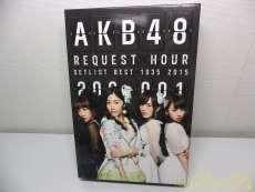 AKB48 REQ BEST1035 2015|AKS