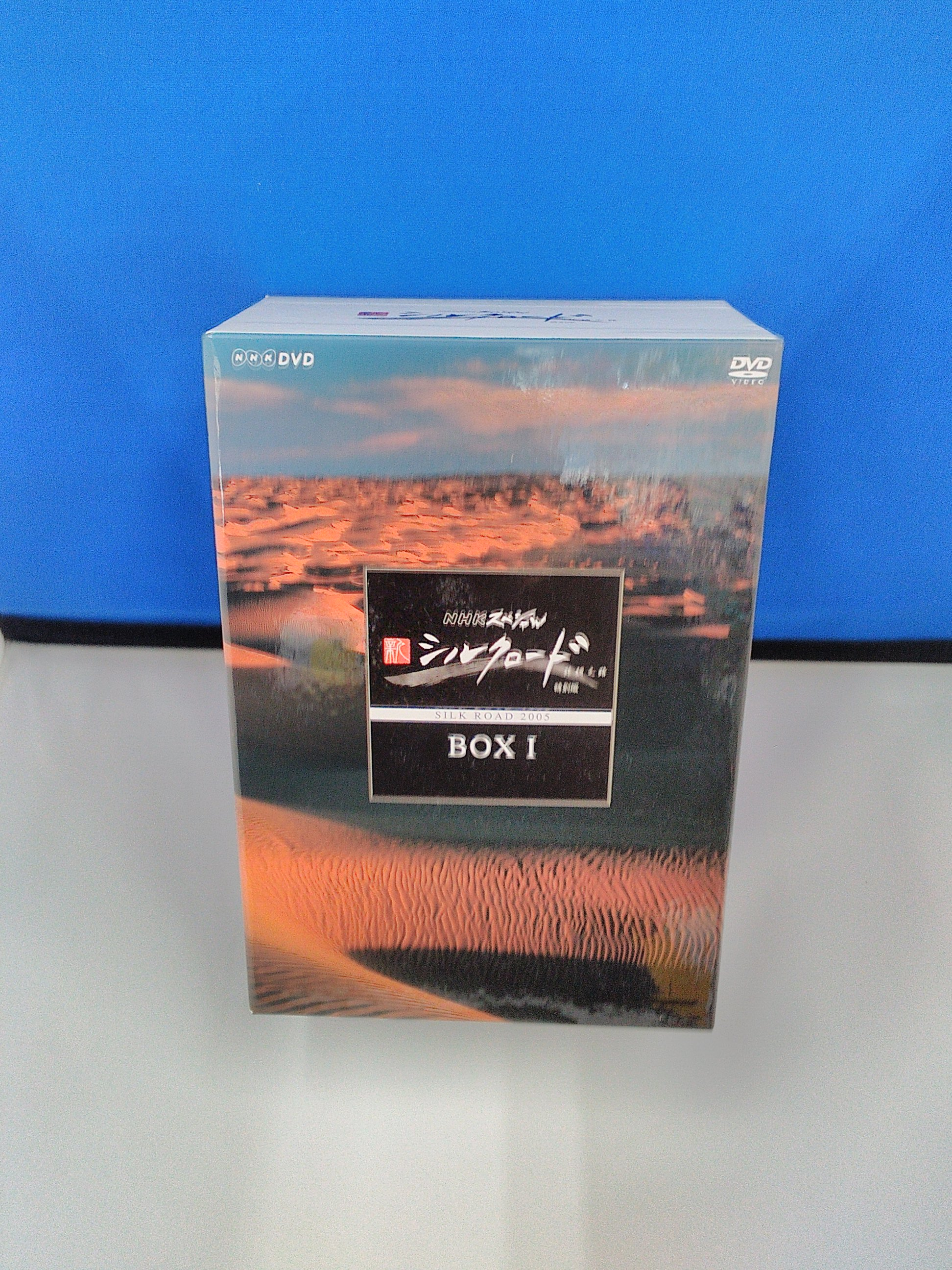 NHKスペシャル シルクロード DVD-BOX|NHK