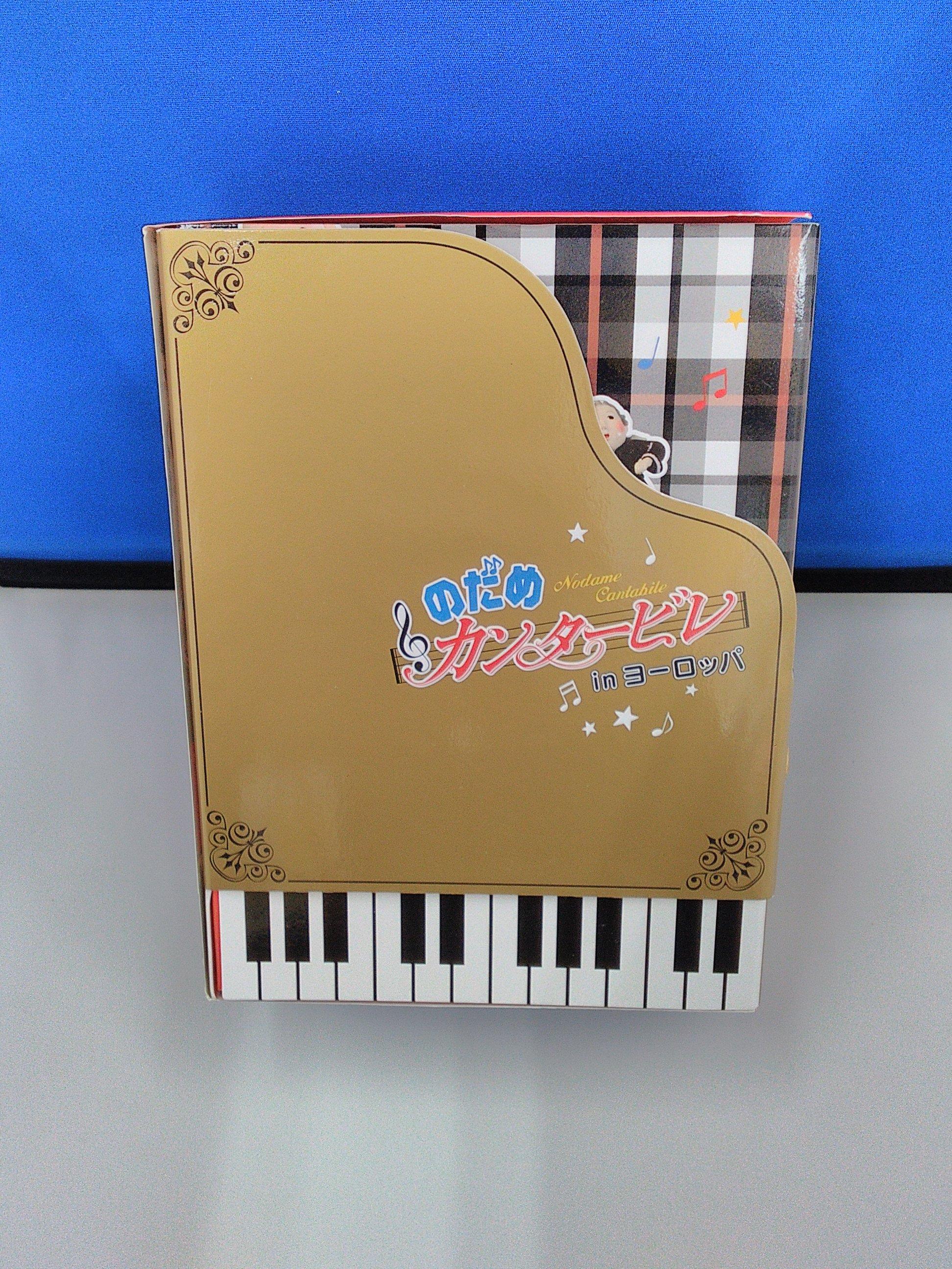 のだめカンタービレ IN ヨーロッパ DVD-BOX|フジテレビ