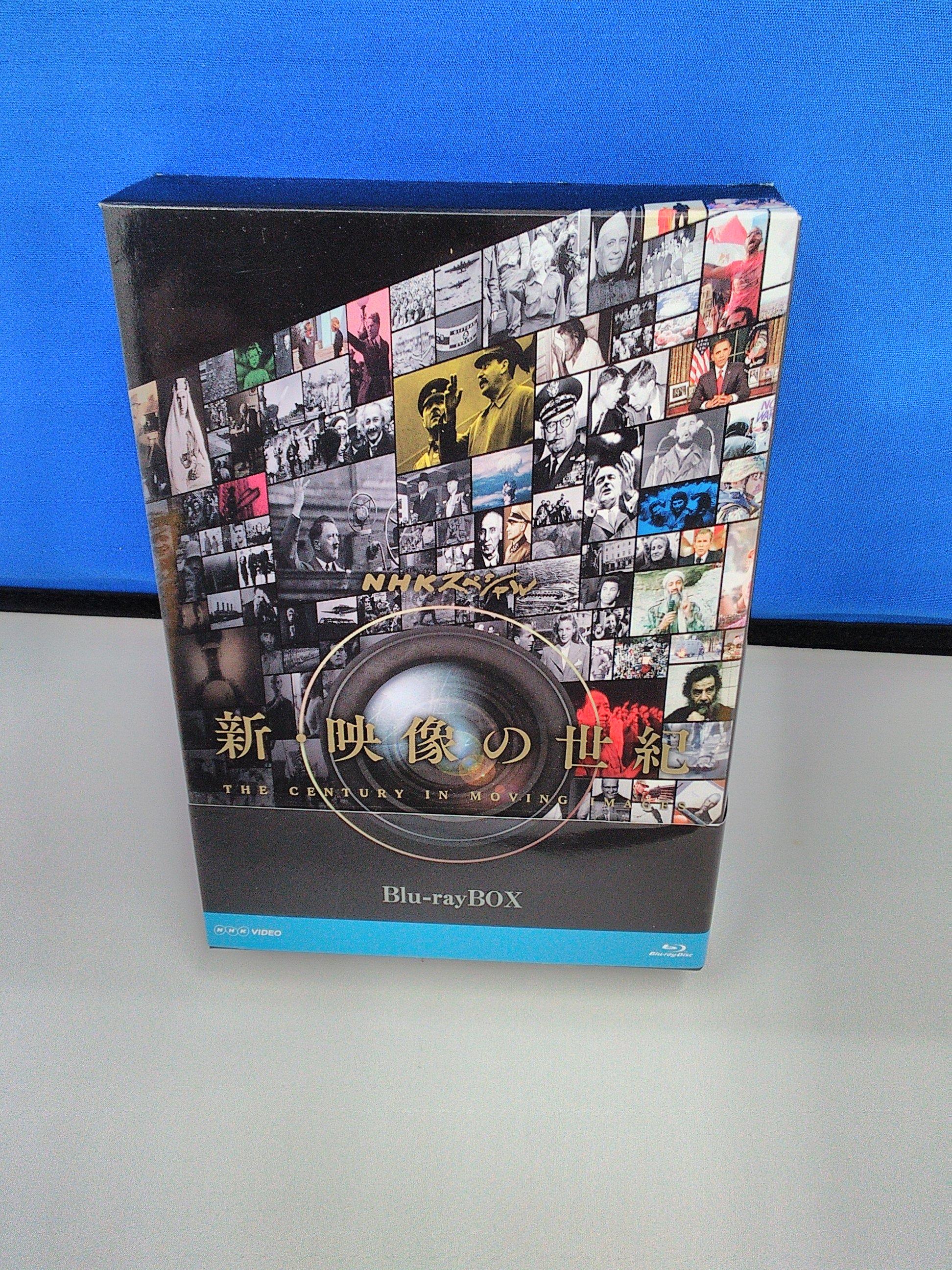 新・映像の世紀 BLU-RAY BOX NHK