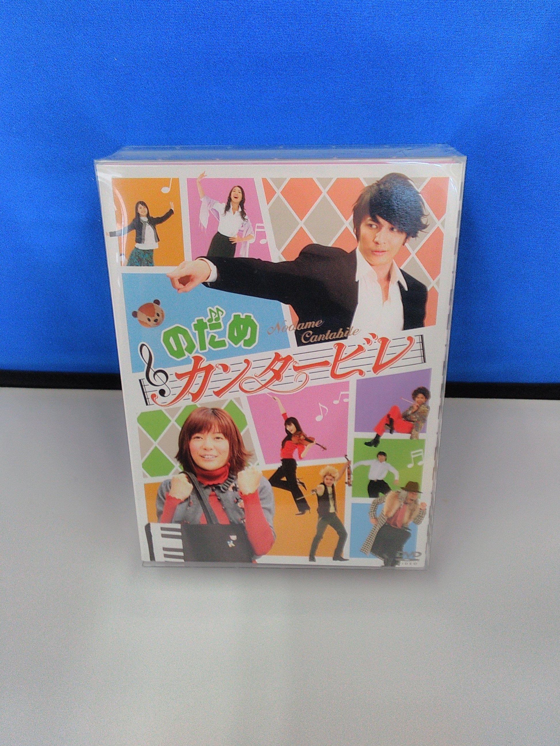 のだめカンタービレ DVD-BOX フジテレビ