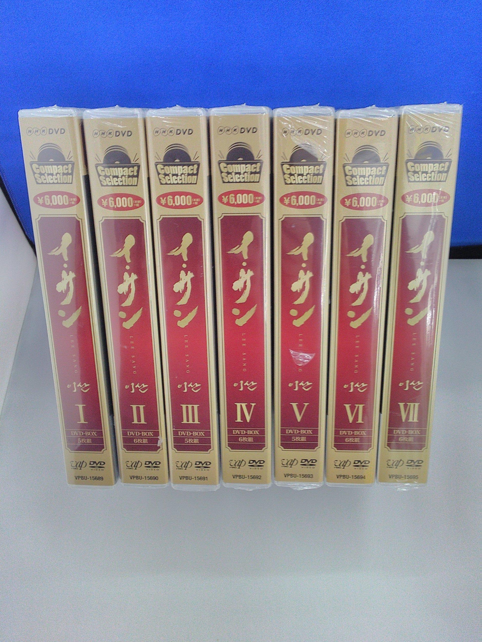 イ・サン DVD-BOX NHK