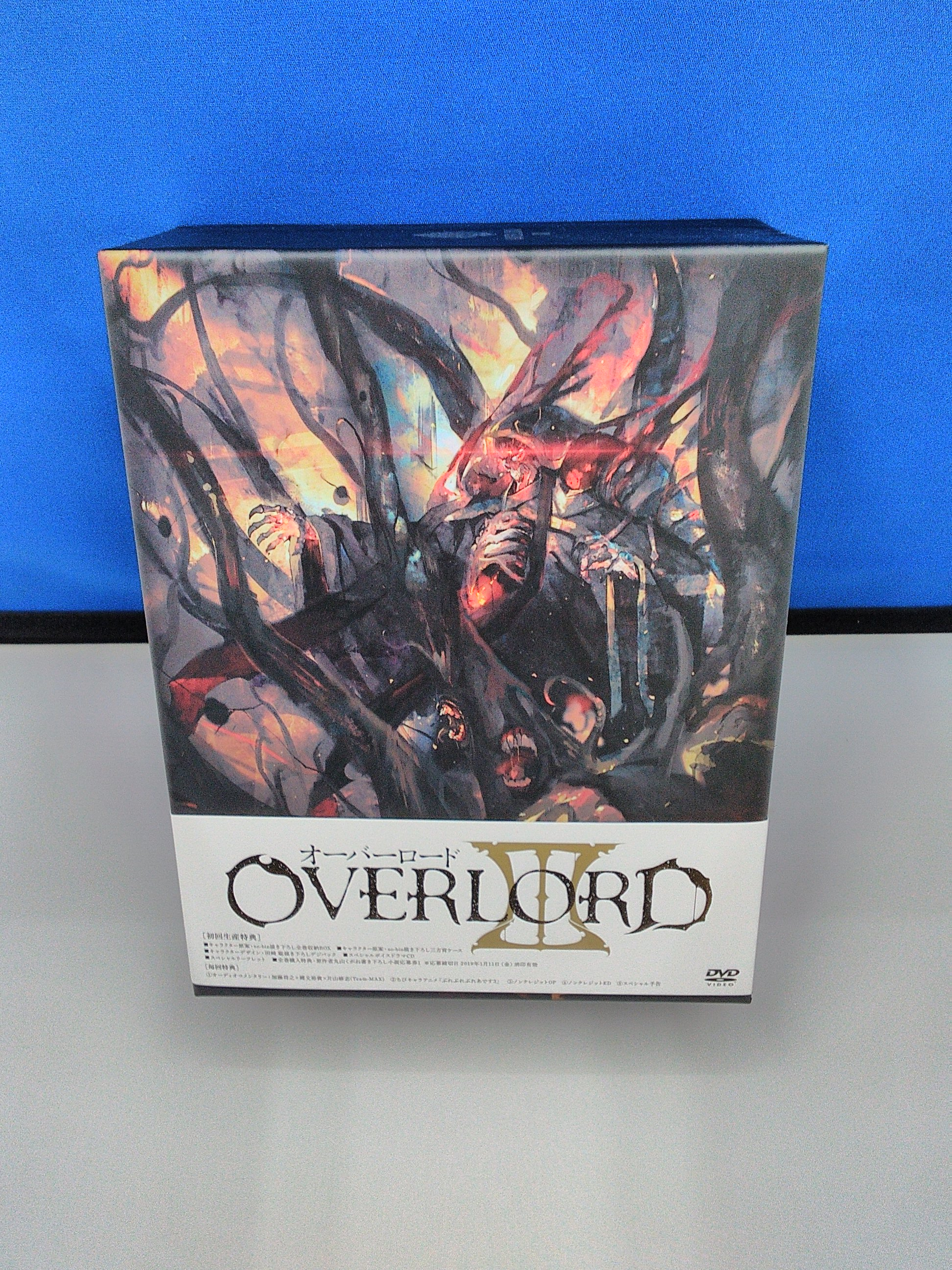 オーバーロードⅢ 1 DVD ショウゲート