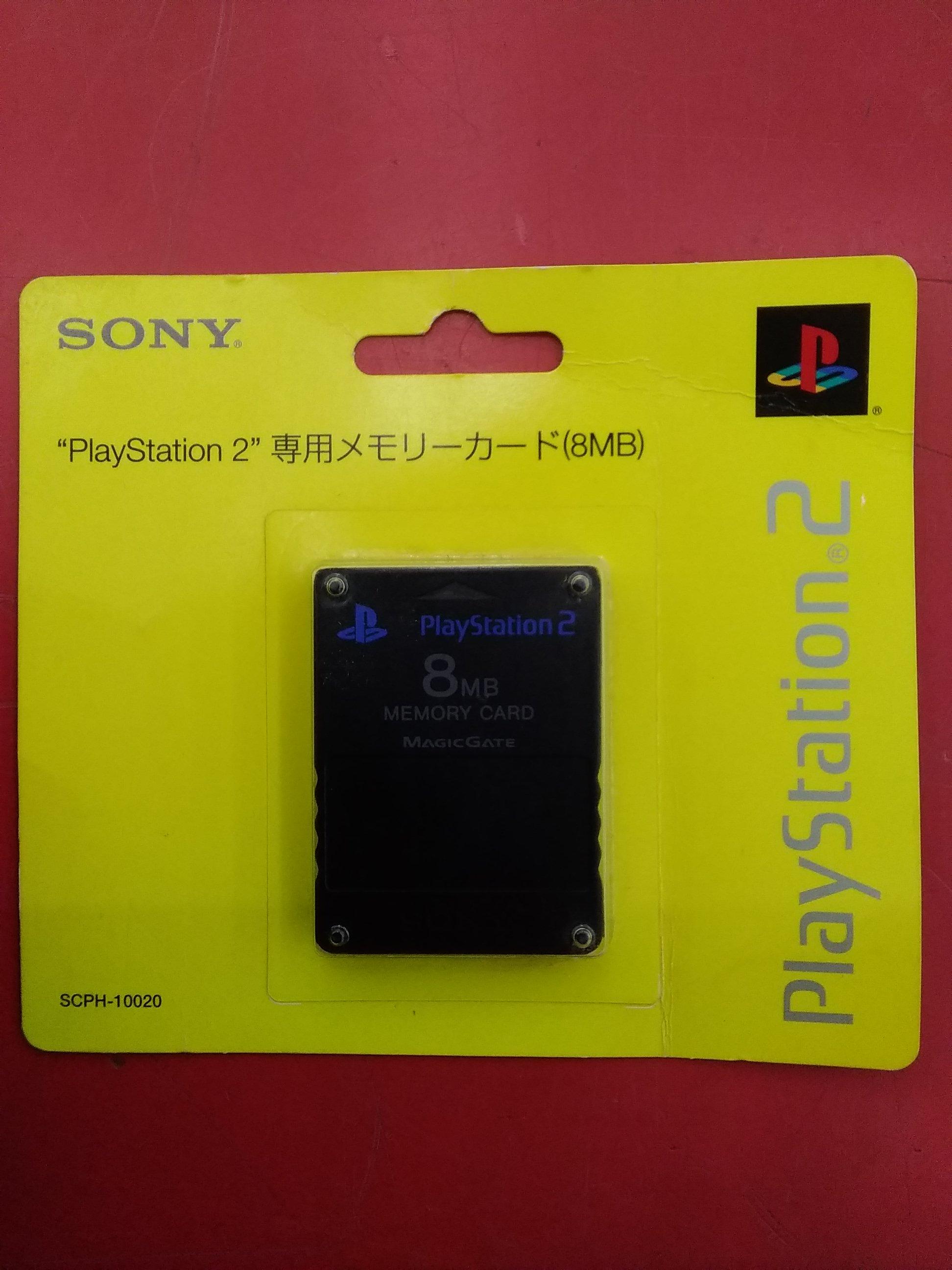PLAYSTATION2専用メモリーカード|SONY