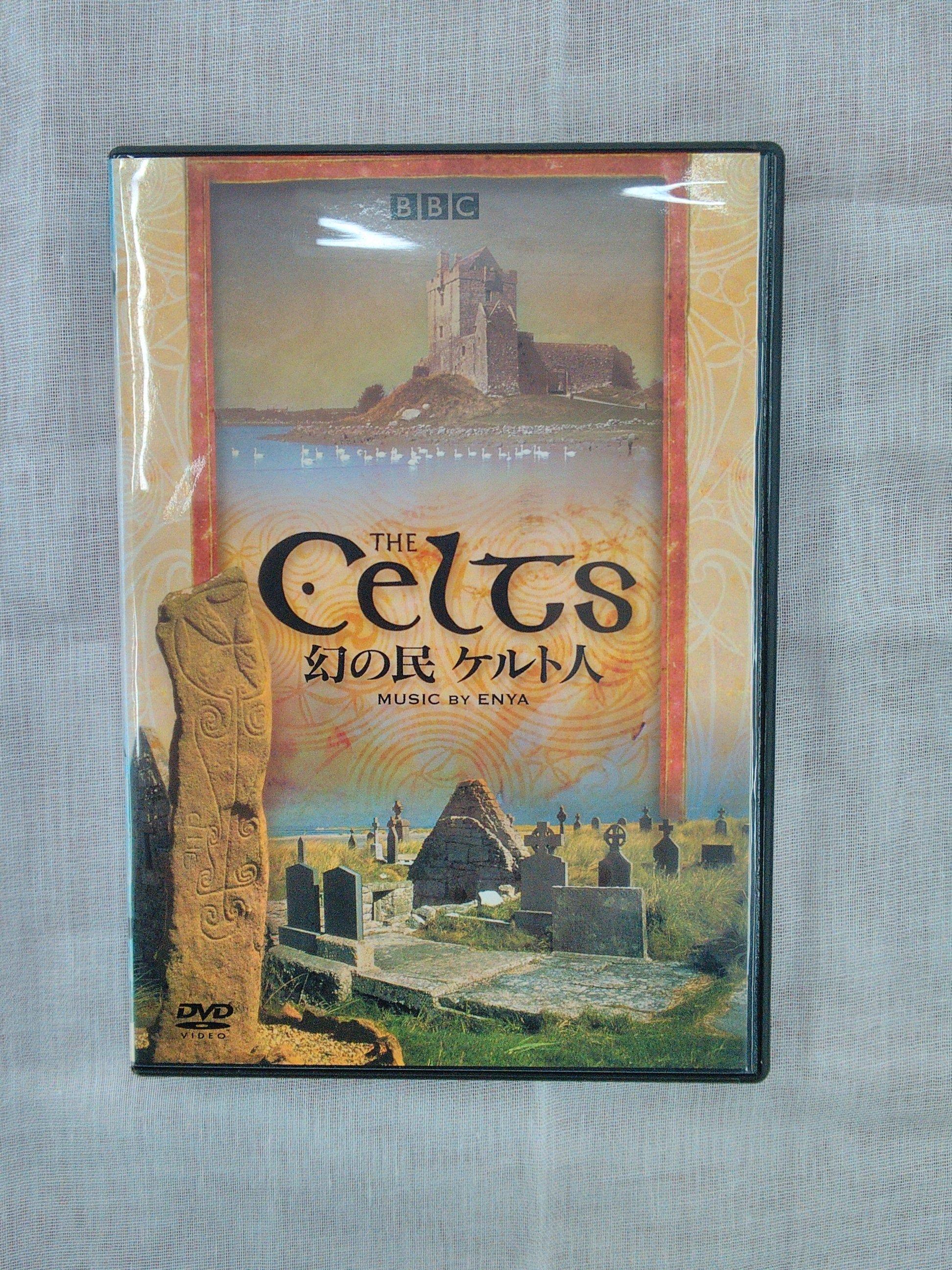 THE CELTS 幻の民 ケルト人 PCBP-11352 PONY CANYON