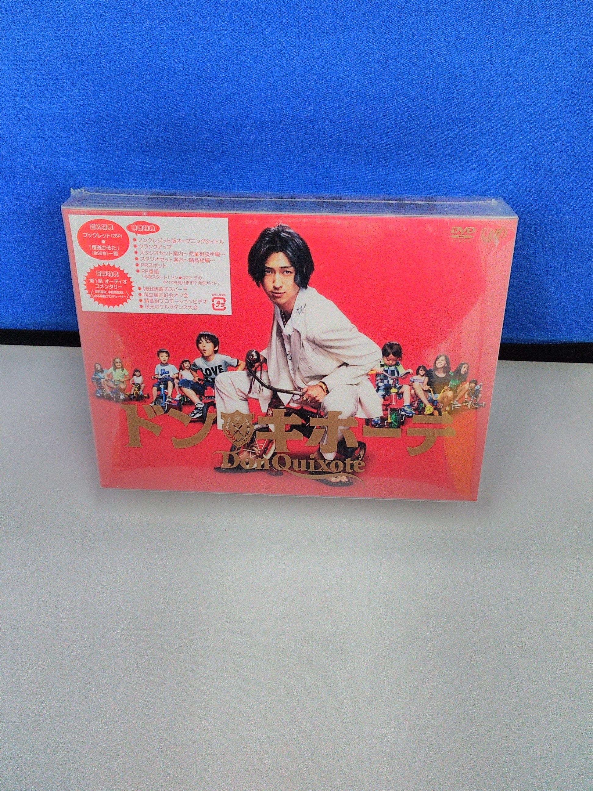 DVD-BOX ドン・キホーテ VAP