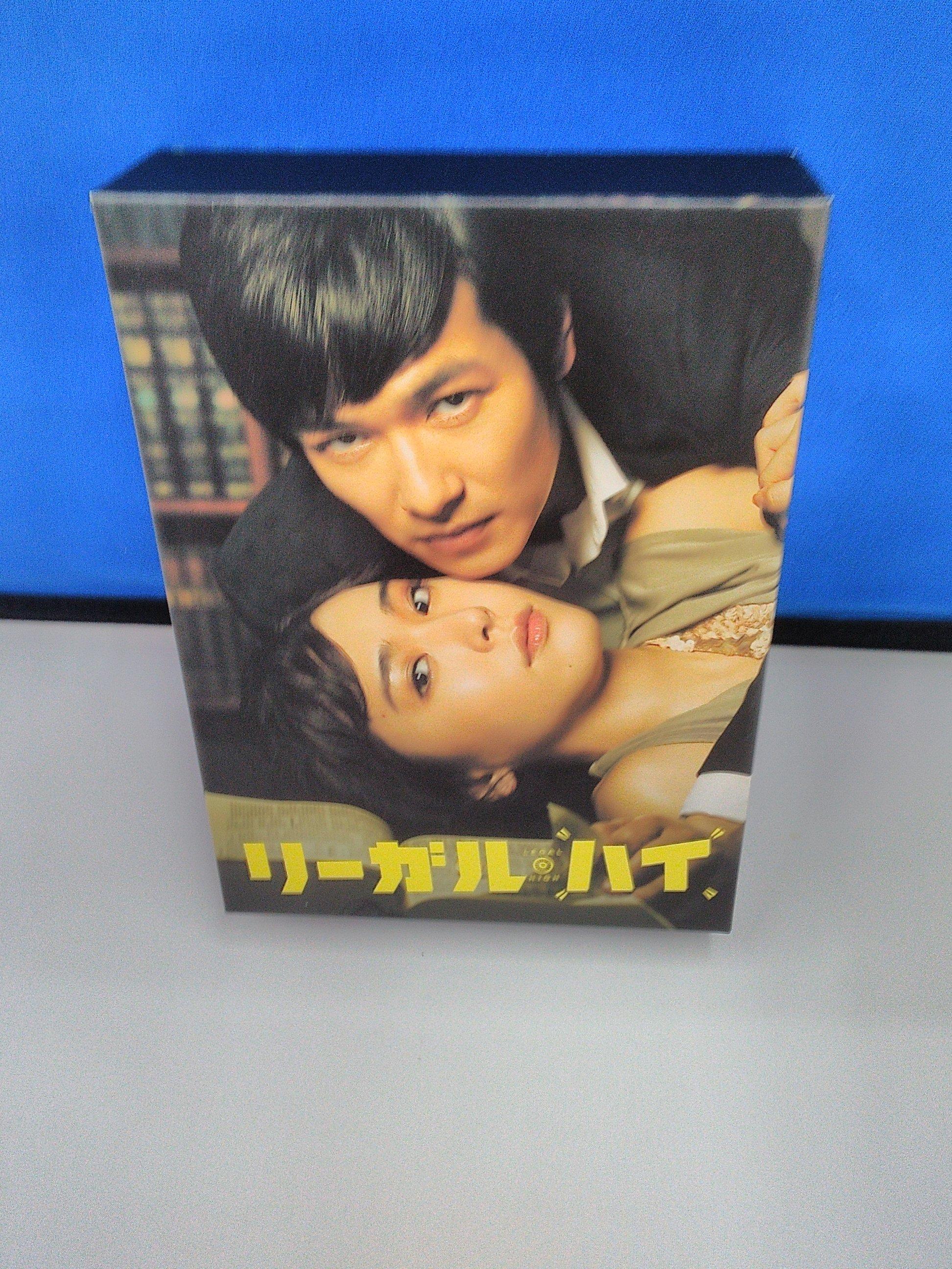 リーガル・ハイ DVD-BOX フジテレビ