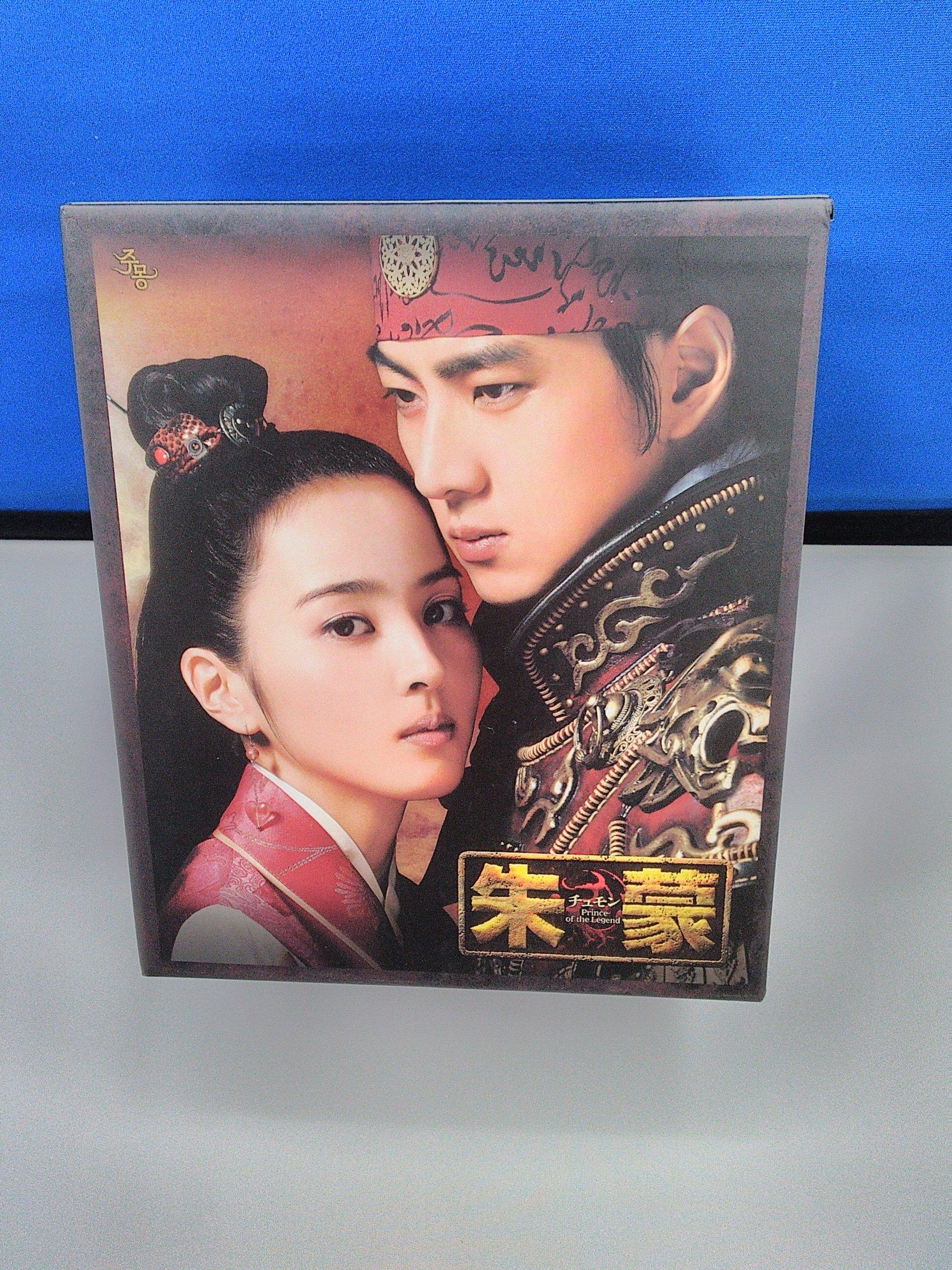 朱豪 チュモン DVD-BOX フジテレビ