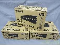 VHS ビデオテープ|HITACHI MAXELL
