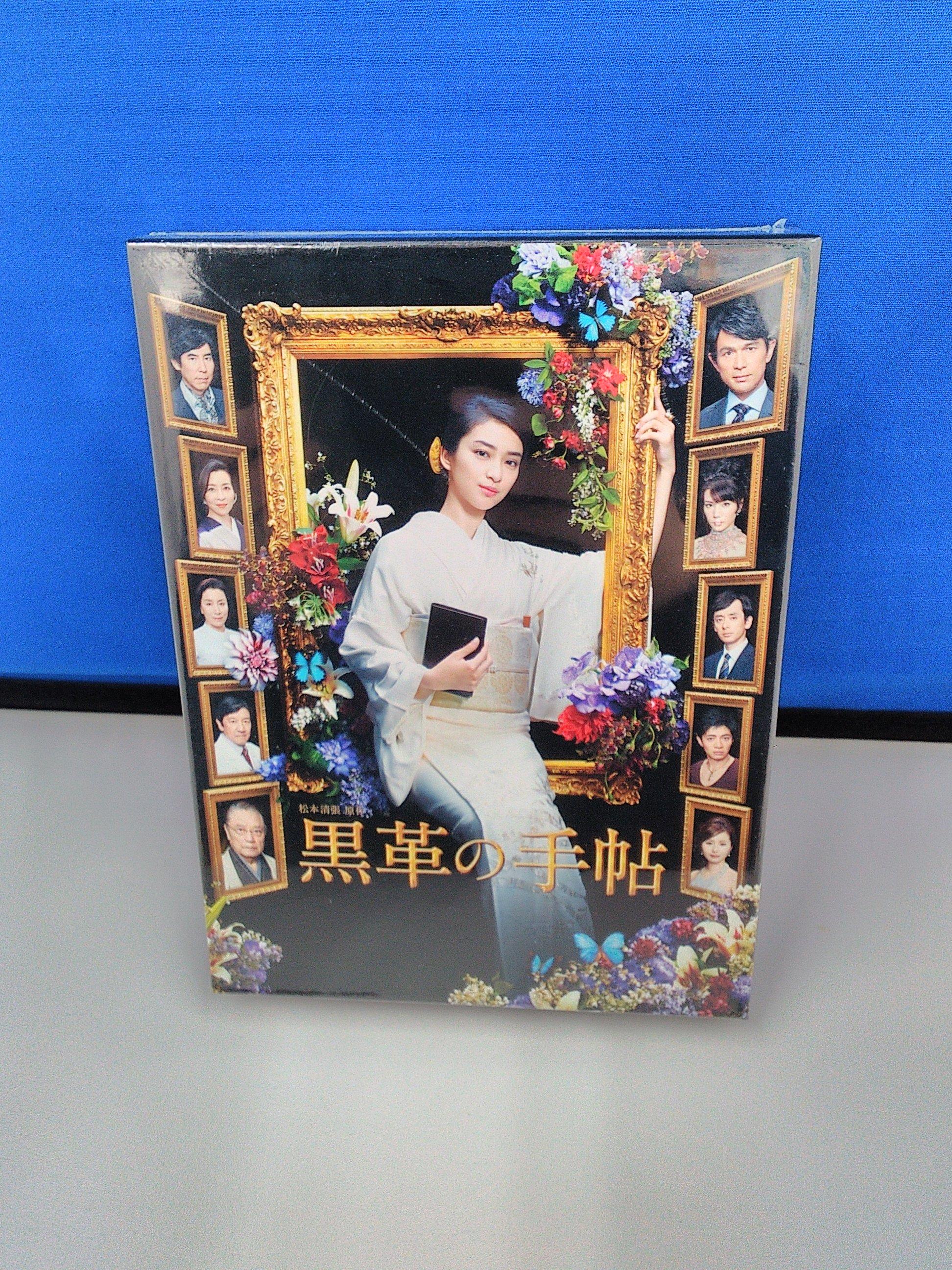 黒革の手帖 DVD-BOX TV ASAHI