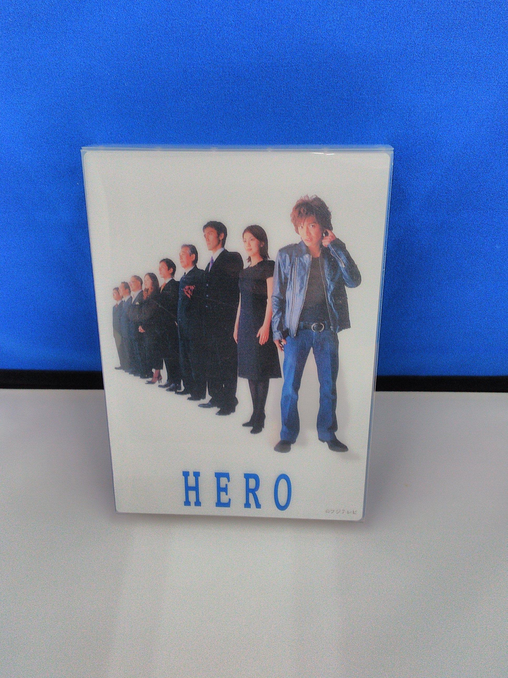 HERO DVD-BOX フジテレビ