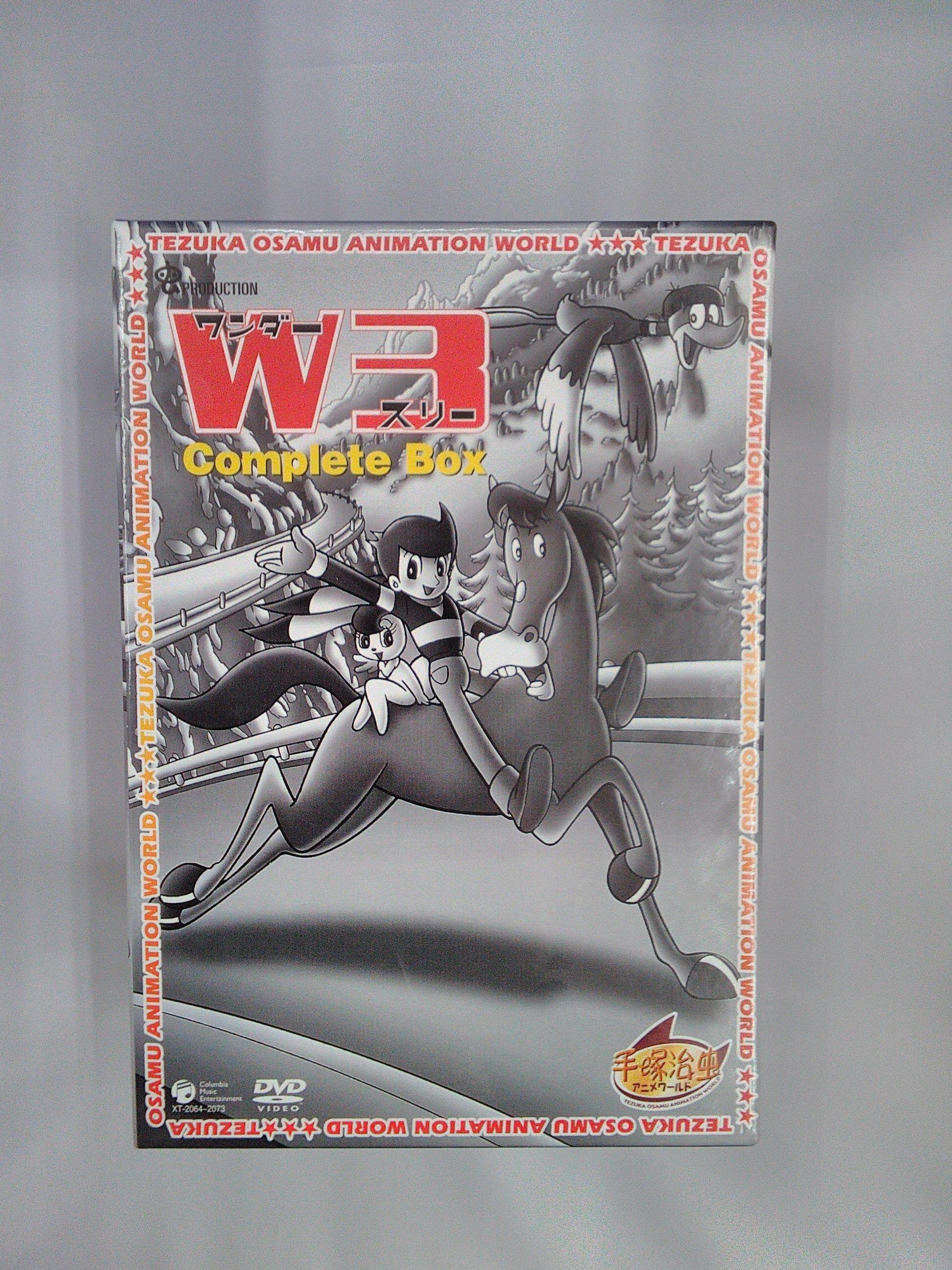 W3 COMPLETE BOX/XT DVD-BOX 日本コロムビア株式会社