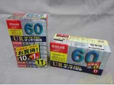 カセットテープ HITACHI MAXELL