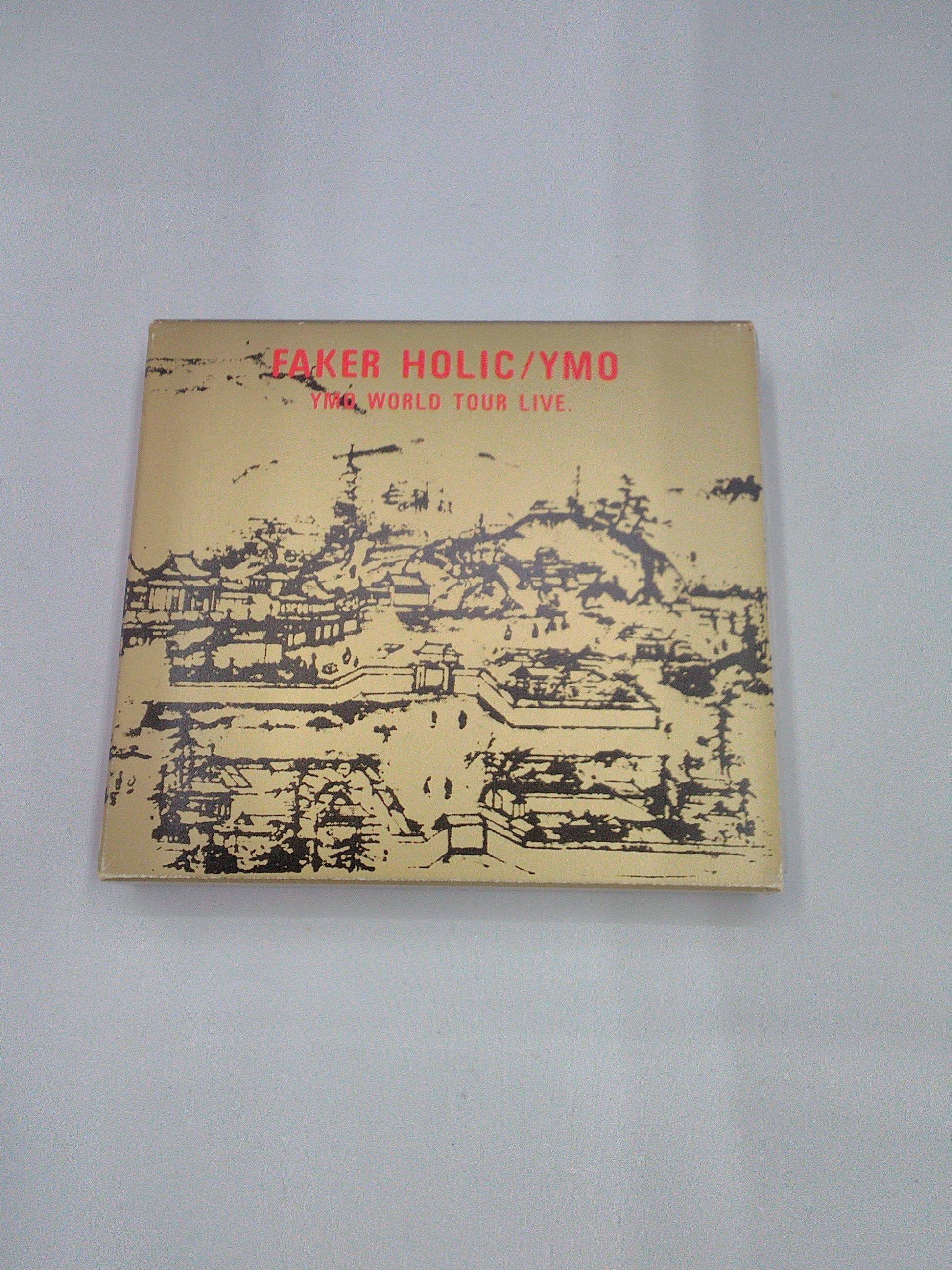 FAKER HOLIC YMO アルファレコード