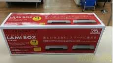 A4対応ラミネーター|NAKABAYASHI