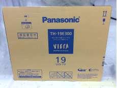 VIERA|PANASONIC