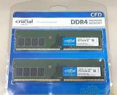 ※DDR4-2400|Crucial