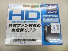 USB3.0/2.0 外付けHDD