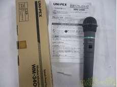 ワイヤレスマイク|UNIPEX