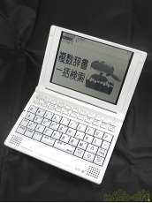 電子辞書|SEIKO