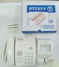 親機単体|NTT