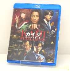 映画/ドラマ|TOHO