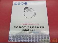 ロボット型掃除機|ツカモトエイム
