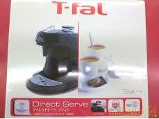 コーヒーメーカー|T-fal