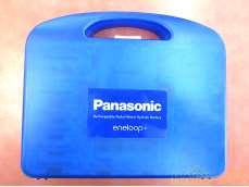 充電池セット|PANASONIC