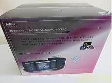 DVD搭載コンポ|SK JAPAN