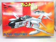 ファントム無頼 1:72 F-4EJファントムⅡ|HASEGAWA