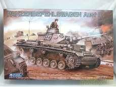1/35 III号指揮戦車 K型|GUNZE SANGYO