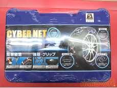 タイヤチェーン|CYBER NET