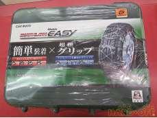 非金属タイヤチェーン|CAR MATE