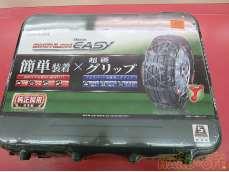 非金属タイヤチェーン CAR MATE