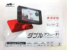 GPS アンテナ内蔵レーダー探知機|YUPITERU