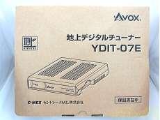 地上デジタルチューナー|AVOX