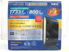 Wi-Fiホームルーター Aterm WG2600HP2|NEC