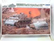 1/35 ボルグヴァルドB IV 重装薬運搬車&III号無線誘導戦車|GUNZE SANGYO
