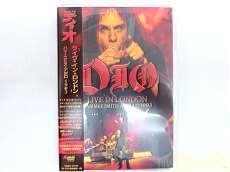 ディオ ライヴ・イン・ロンドン ハマースミス・アポロ1993|Award