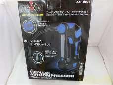 充電式電動式エアコンプレッサー|ZEXON