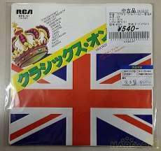 classic|RCA