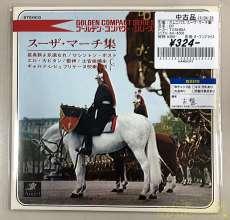 classic|TOSHIBA