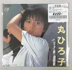 邦楽 KITTY RECORDS