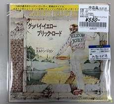 洋楽|TOSHIBA