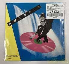 邦楽|NIAGARA RECORDS